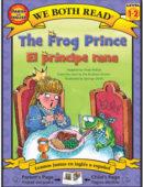 The Frog Prince / El principe rana
