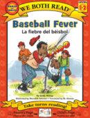 Baseball Fever - La fiebre del beisbol
