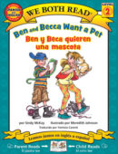 Ben and Becca Want A Pet / Ben y Beca quieren una mascota (Bilingual)