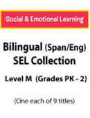 Bilingual Social & Emotional - Eng/Spanish (1 each of 9 titles)