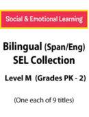 Bilingual Social & Emotional - Eng/Spanish (1 each of 9 titles)